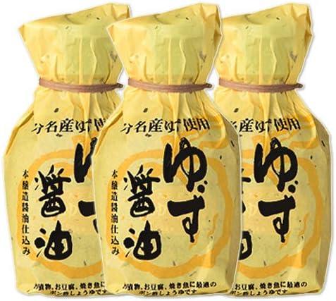 ユワキヤ醤油 ゆず醤油 醤油 200ml×3
