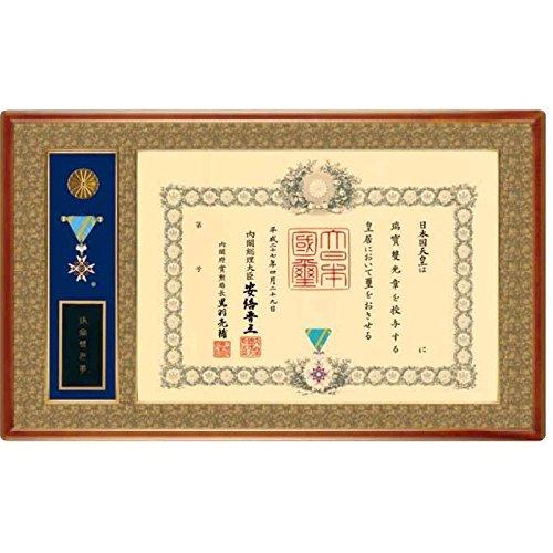 山吹(やまぶき) 叙勲額 YK-08 B07915WG89和室用金具
