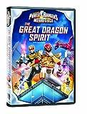 Power Rangers Megaforce V3: The Great Dragon Spirit