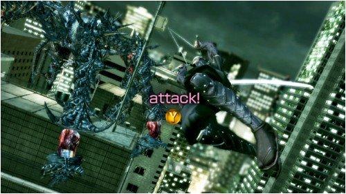 Ninja Blade: Amazon.es: Electrónica