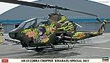 Hasegawa 1/72 Ah-1s Cobra Chopper Kisarazu Special 2013 (2 Machine Set) (02067) Hasegawa