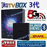 2019 A3 HK tvpad Funtv Box HTV A2 HTV Box 5 Chinese Cantonese