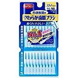 Dental Dr Soft Interdental Brush I Shape- 20 Pieces M-L Size