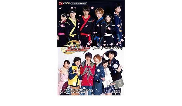 Shuriken Squadron nine nine Messenger anime books (2)-the ...