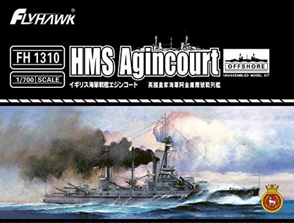 [해외] 플라이 호크 모델 1/700 영국 해군 전함 에진코토푸라모데루 FLYFH1310