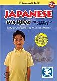Japanese for Kids: Learn Japanese Beginner Level 1 vol. 1
