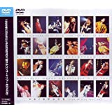SPACE-from V6 Live Tour'98- [DVD]