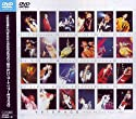 V6・SPACE Live Tour '98 (エイベックス)の商品画像