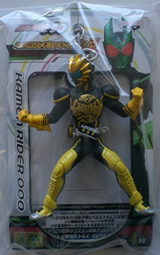 Amazon.com: Kamen Rider OOO cifra realista llavero 2 ...