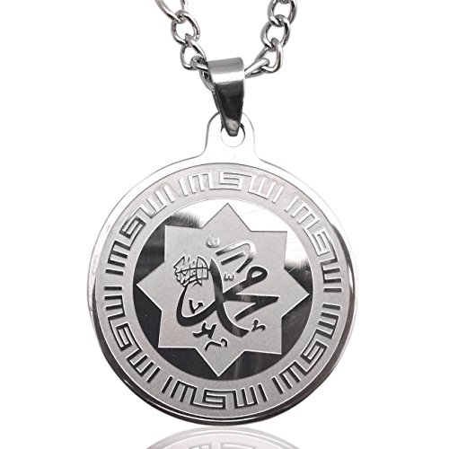 Mohammad Muhammad Silver Pt Necklace Islamic Muslim Quran Prophet (18
