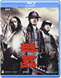 Three Kingdoms: Resurrection of the Dragon [Blu-ray][Region-Free]
