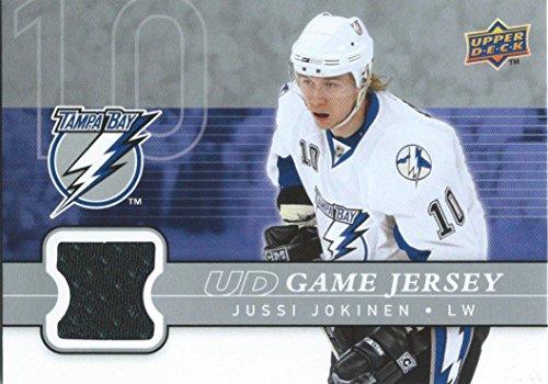 (HCW) 2008-09 Upper Deck Game Jersey JUSSI JOKINEN NHL Hockey 01233