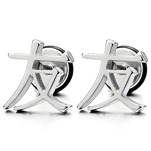 Stainless Chinese Character Friendship Earrings