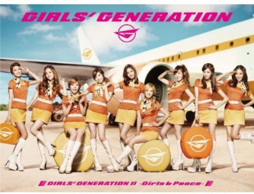 Peace Limited Edition (Girls & Peace-Iii)