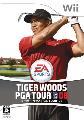 Tiger Woods PGA Tour 08 [Japan Import]