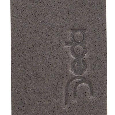 Deda Elementi Logo Synthetic Road Bicycle Handlebar Tape (Gun Barrell Grey) Deda Elementi Handlebar Tape