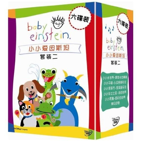 BABY LEARNS CHINESE: Green Boxed Set - amazon.com