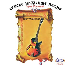 Amazon.com: Izadji Iz Moje Case Serbian Folklore Music