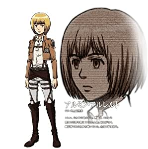 attack on titan Cosplay costume Only jacket