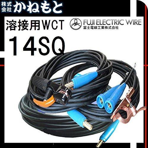 富士電線 60000-203 溶接用WCT キャプタイヤ 14SQ ホルダー20m/アース10m/中間20m B01LWUQ2G2