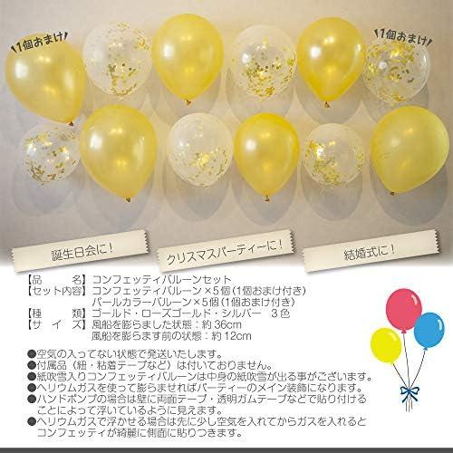 YOU+ コンフェッティ バルーン 風船 パーティー 誕生日 お祝い イベント ガーランド (シルバー)