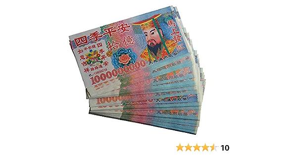 Ancestor money China notes-Feng Shui China Bills-Joss paper-1 SET=50pcs