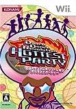 hottest party 3 - Dance Dance Revolution: Hottest Party [Japan Import]