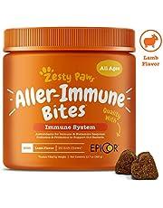 Zesty Paws Allergy Immune Supplement for Dogs - with Omega 3 Wild Alaskan Salmon Fish Oil & EpiCor + Digestive Prebiotics & Probiotics - Anti Itch & Skin Hot Spots + Seasonal Allergies