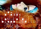 Björk: Biophilia Live (2cd+Dvd) (Audio CD)