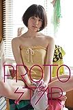 PROTO STAR 夏居瑠奈 vol.1
