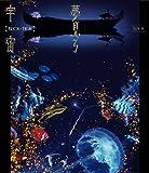 TOUR 夢見る宇宙 [Blu-ray]