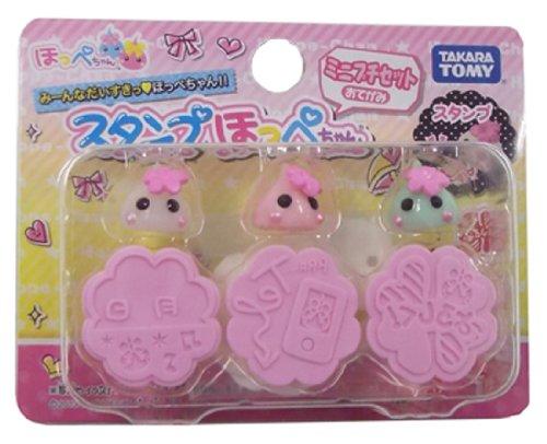 Mini Petit set your letter stamp cheeks Chan (japan import) -