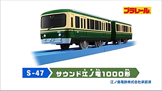 NEW TAKARA TOMY PLA RAIL PLARAIL S-47 Sound ENODEN Type 1000 Official F//S