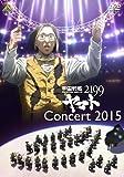 V.A. - Space Battleship Yamato 2199 (Uchu Senkan Yamato 2199) Concert 2015 [Japan DVD] BCBE-4718