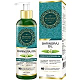 Morpheme Pure Bhringraj Hair Oil (ColdPressed & Undiluted) 200ml