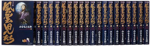 風雲児たち全20巻完結セット(SPコミックス)