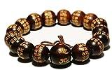 Luos Tibetan Buddhist Prayer Mala Wood C