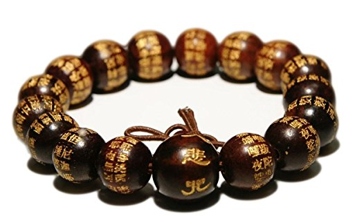 (Luos Tibetan Buddhist Prayer Mala Wood Chinese Calligraphy Words Bracelet - W025)