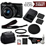 Canon EOS M100 Mirrorless Digital Camera with 15-45mm Lens (Black) 2209C011 International Version (No Warranty) - Standard Bundle