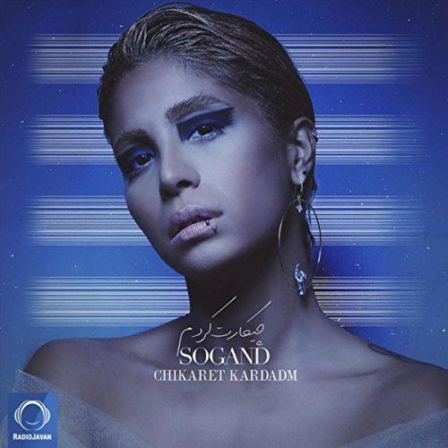 Dramatic by Sogand on Amazon Music - Amazon com