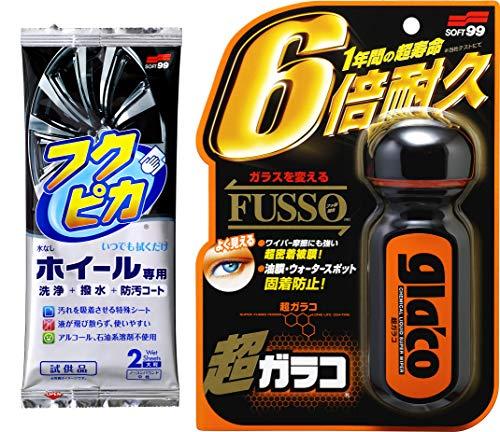 소프트 99 (Soft99) 초 글라코 glaco 휠 클린 시트 2 매첨부 04195(이득한정품) / 윈도우 케어 초 글라코 glaco 70ml 04146[HTRC2.1](단품)