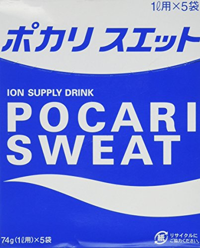 (Ootsuka Pocari Sweat Ion Supply Sports Drink Mix (1 Box of 5 Packets))