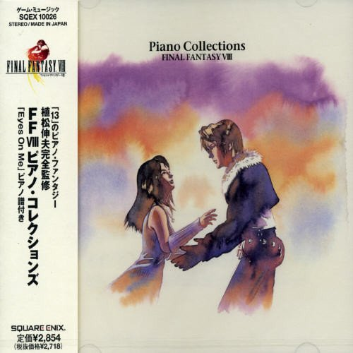 Final Fantasy 8-Piano Collections