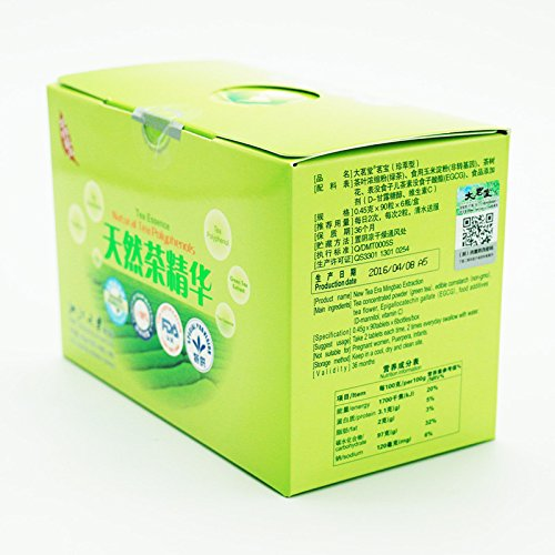 Tea Polyphenols Meijiawu special design Chinese Green Tea Extract 450mg X 540 Tablet, 98% Total Polyphenols, 60% Egcg by New Tea Era