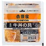 吉野家 冷凍ミニ牛丼の具 10袋セット