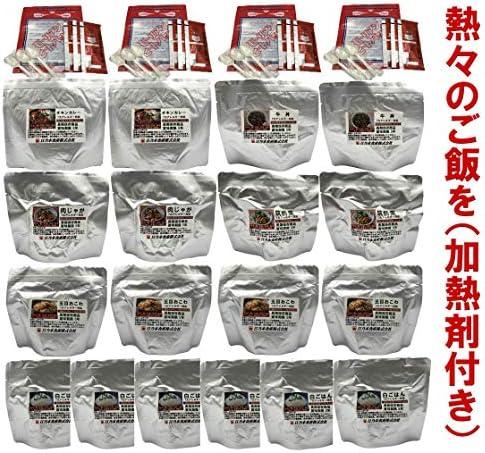 非常食・本当に食べたい災害食(加熱剤付き) ご家庭用備蓄セット 全6種20品12食 国際基準ハラール+7大アレルゲンフリー