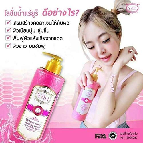 Yuri(ยูริ) Whitening Healthy Lotion Plus Mineral Water Glutathione, Vitamin C, E, F, Arbutin 400 ml.