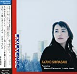 Existence by Ayako Shirasaki (2003-08-20)