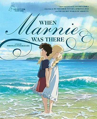 When Marnie Was There (DVD) (The Best There Never Was)
