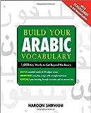 Build Your Arabic Vocabulary, Haroon Shirwani, 0071478760